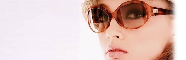 óculos de sol entram no irs